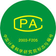 Certificate of Pattern Approval (PA) from China